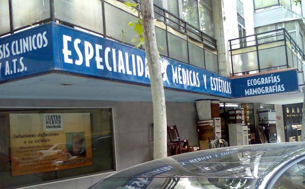 Centro-médico-infanta-Mercedes